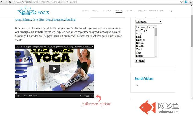 42Yogis Yoga Video Library Fullscreen Fix插件截图