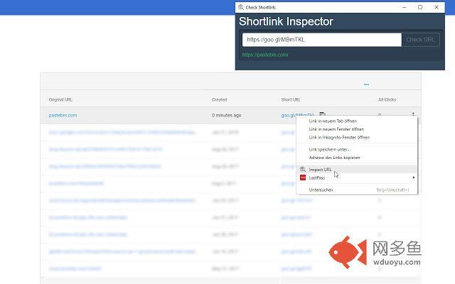 ShortLink Inspector插件截图
