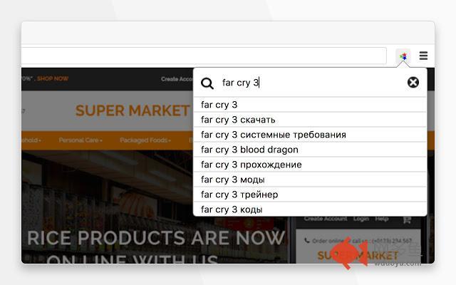 Rutracker Torrent Search插件截图