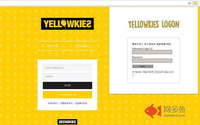 Yellowkies Login插件截图