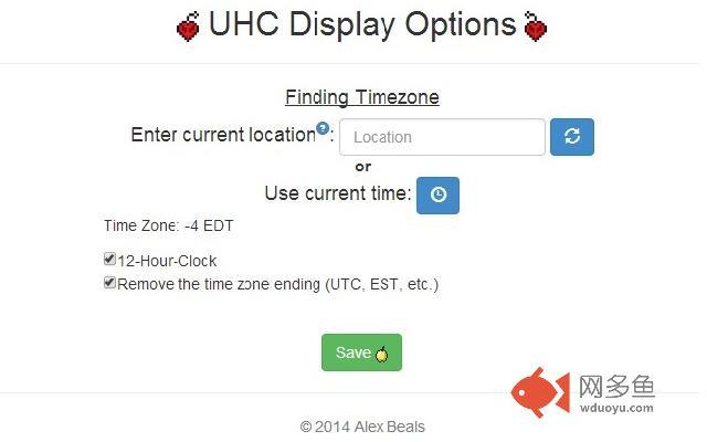 UHC Display插件截图