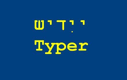 Yiddish Typer插件截图