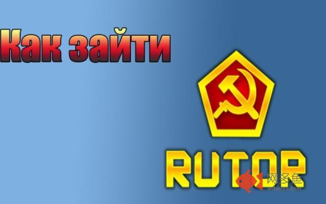 Open Rutor插件截图