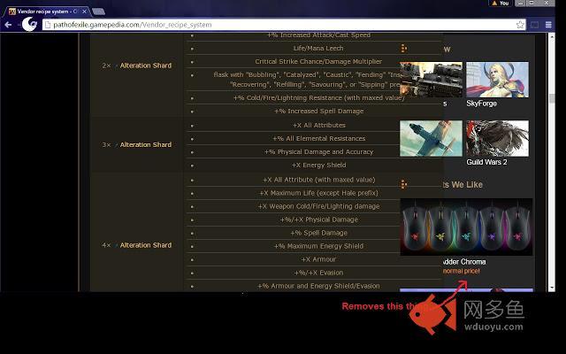 Gamepedia SBR