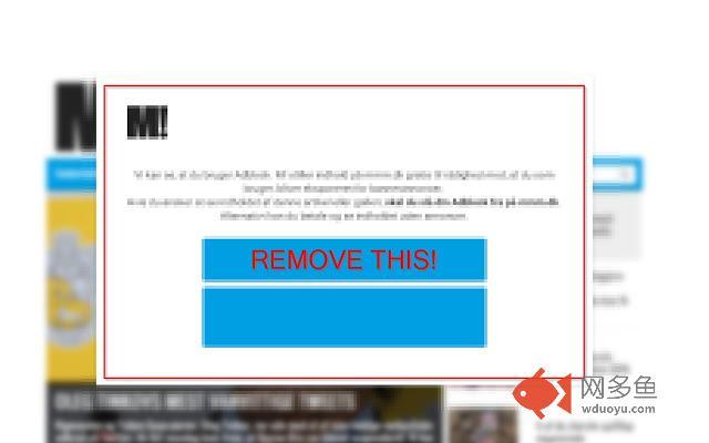mmm.dk Adblock-warning Blocker插件截图