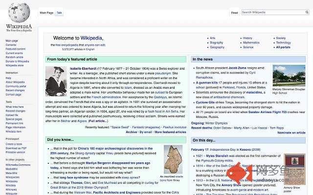 Uncensored Wikipedia插件截图