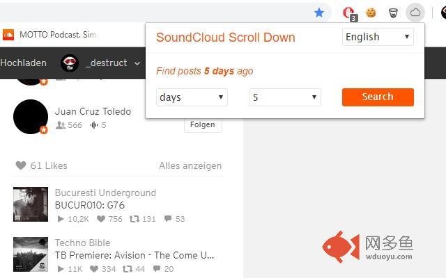 SoundCloud ScrollDown插件截图