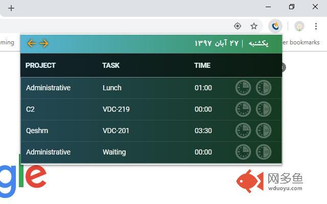 HEDCO timesheet utility插件截图