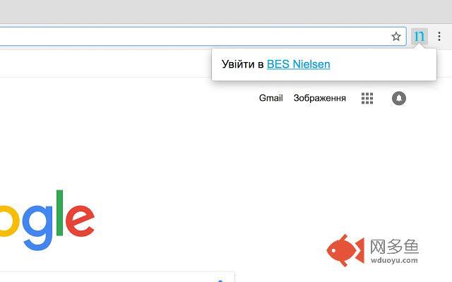 BES Nielsen Notifications插件截图