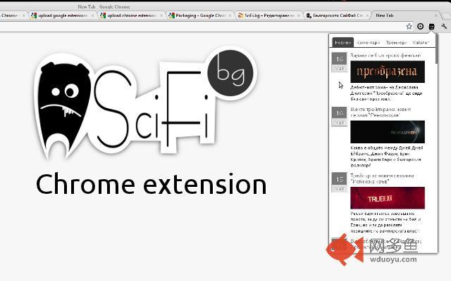 SciFi.bg插件截图