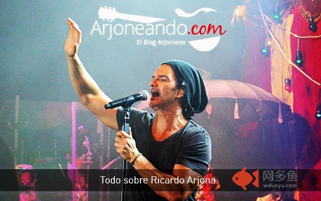 Publicaciones en Arjoneando.com插件截图