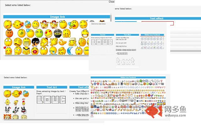 Vi Emoji插件截图