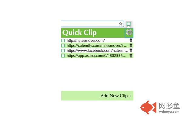 Free and Simple Clipboard - Quick Clip