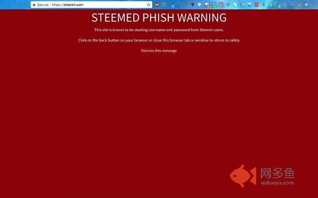 Steemed Phish插件截图