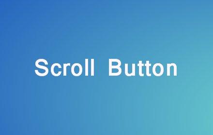 Scroll Button插件截图