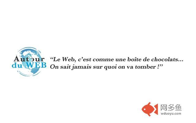 Autour du Web插件截图