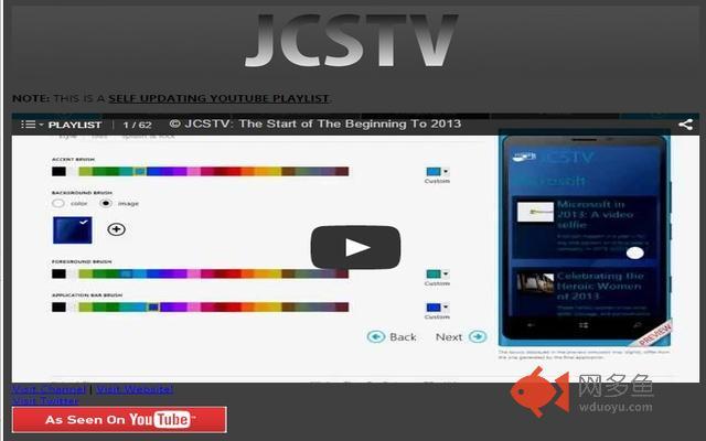JCSTV插件截图