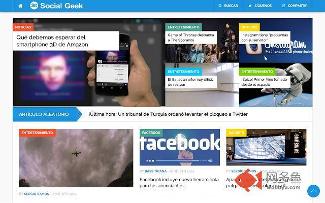 Social Geek插件截图