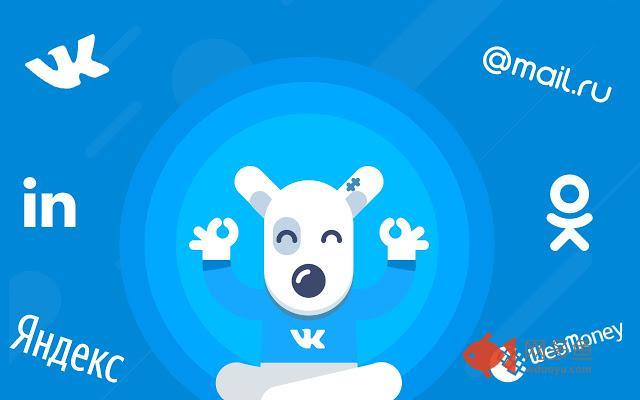 VK VPN - Разблокировать Вконтакте