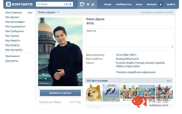 VK Memos — Заметки для ВКонтакте