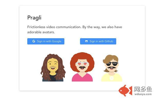 Pragli Web Screensharing插件截图