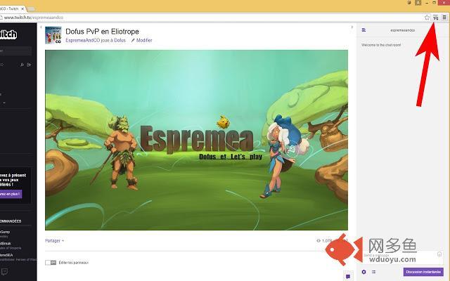 Espremea And Co Dofus - Alert Live Twitch