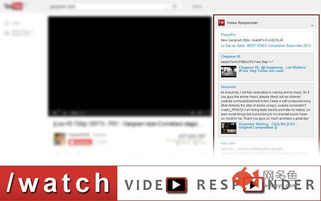 /watch (Video Responder)