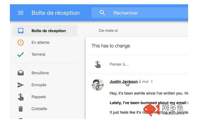 Contacts for Google Inbox