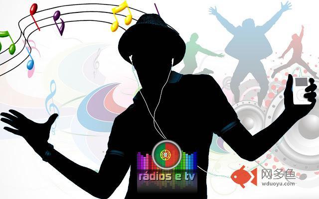 Rádios de Portugal插件截图