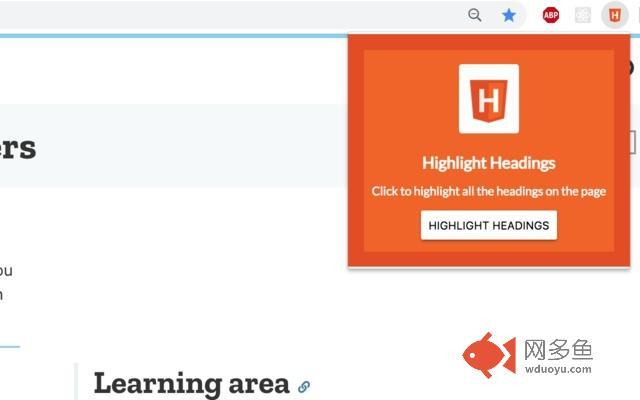HTML Heading Highlighter插件截图