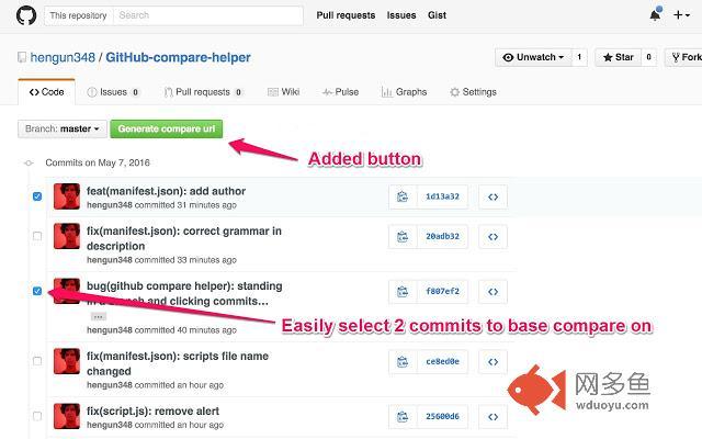 GitHub compare helper