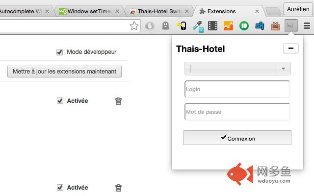 Thais-Hotel Switcher插件截图