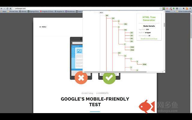 HTML Tree Generator插件截图