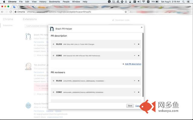 Stash PR Helper插件截图