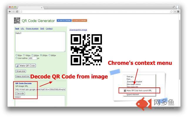 QR Code Maker and Decoder