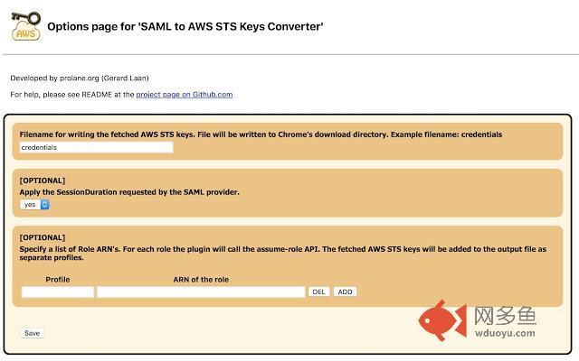 SAML to AWS STS Keys Conversion插件截图