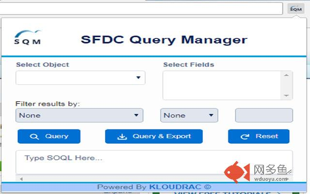 SFDC Query Manager插件截图