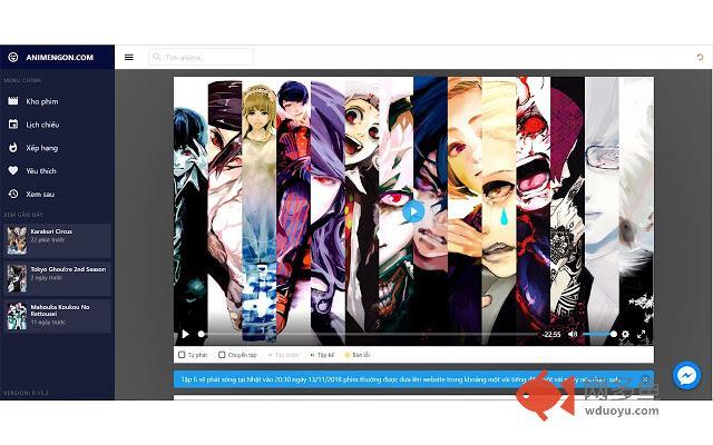 Anime Ngon Helpers插件截图