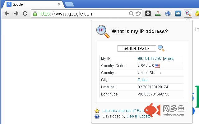 What is my IP address?插件截图
