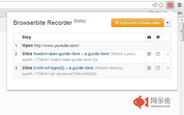 Browserbite Recorder (beta)插件截图