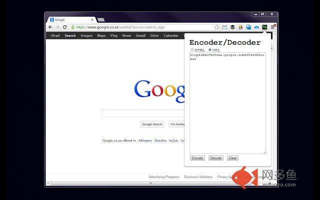 Encoder / Decoder插件截图