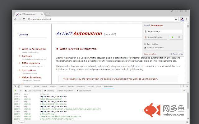 ActivIT Automatron插件截图