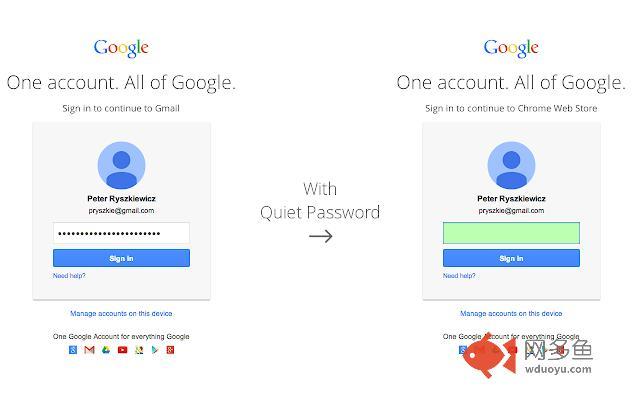 Quiet Password插件截图