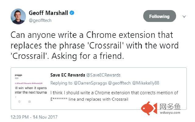 EL2Crossrail插件截图