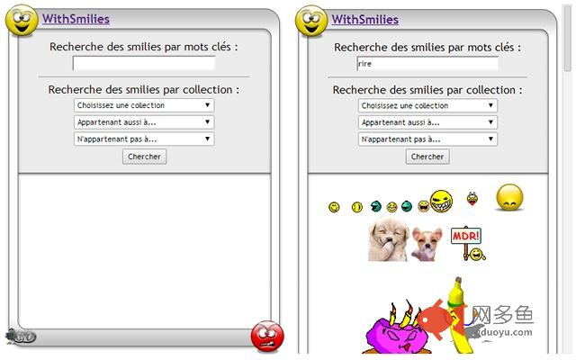 WithSmilies