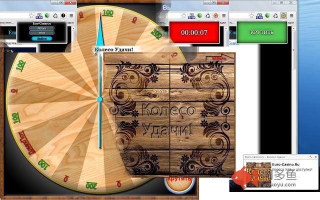 Euro-Casino.ru - Колесо Удачи插件截图