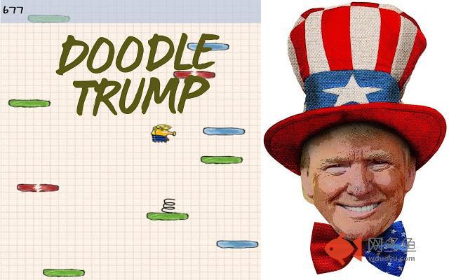 Doodle Trump插件截图