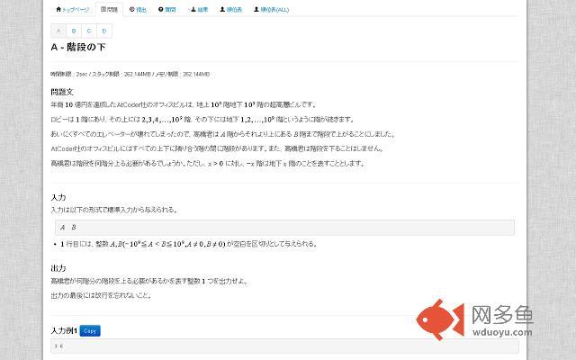 Atcoder++