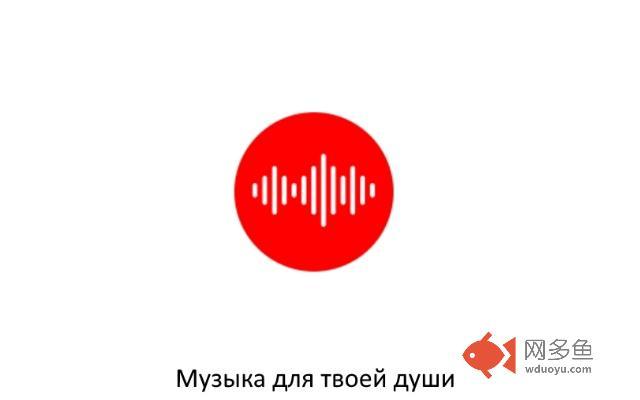 AID - music