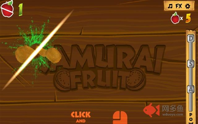 Samurai Fruit